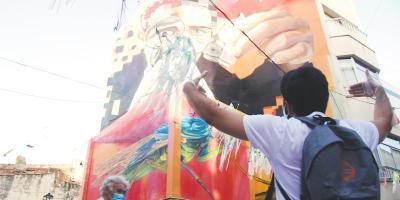 EXPERIENCES Turisme i Vivències-Arte Urbano-Street Art-Art urbà